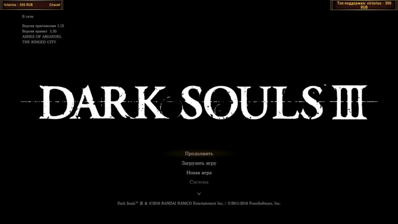 Darkest Dungeon: Последний оплот безумия !PBD 4