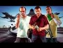 Grand Theft Auto V Redux Прохождение 1(22.04.2018)