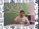 Послушайте, как говорит учитель нашей школы на иностранном языке