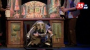 Голоса истории сказку Пряничный домик на чешском языке показали в Череповце