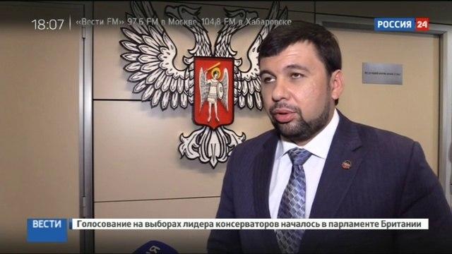 Новости на Россия 24 • В Донбассе попытку не пропустить украинских военных назвали пьяным бунтом