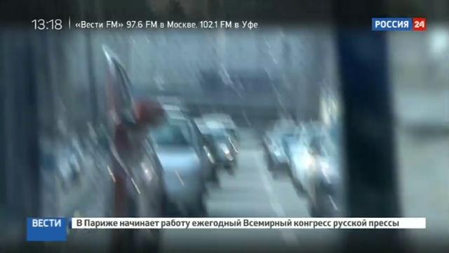 Новости на Россия 24 • В России предлагают ввести штраф за использование лысой резины