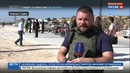 Новости на Россия 24 Боевики Ан Нусры пытаются сорвать гуманитарную паузу в Алеппо