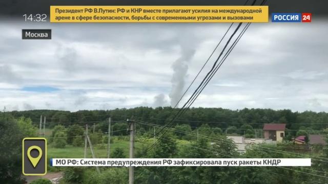 Новости на Россия 24 • Очевидцы сообщают о прорыве газопровода в Новой Москве