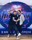 Сергей Хоббит фото #4