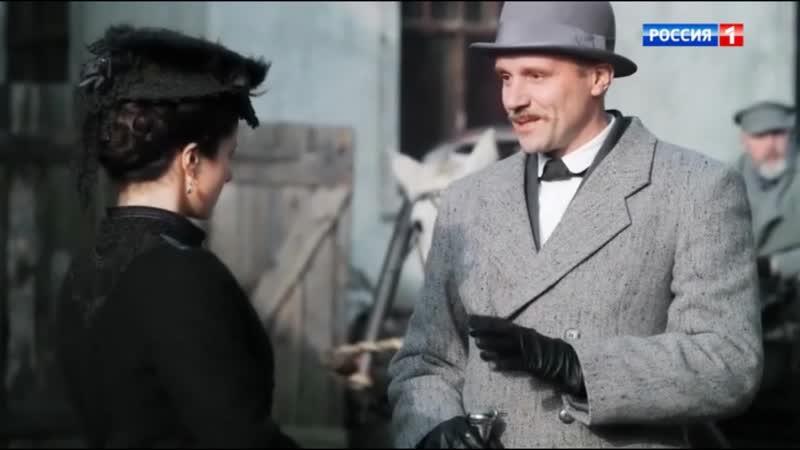 40с Да вы романтик, Порфирий Петрович!