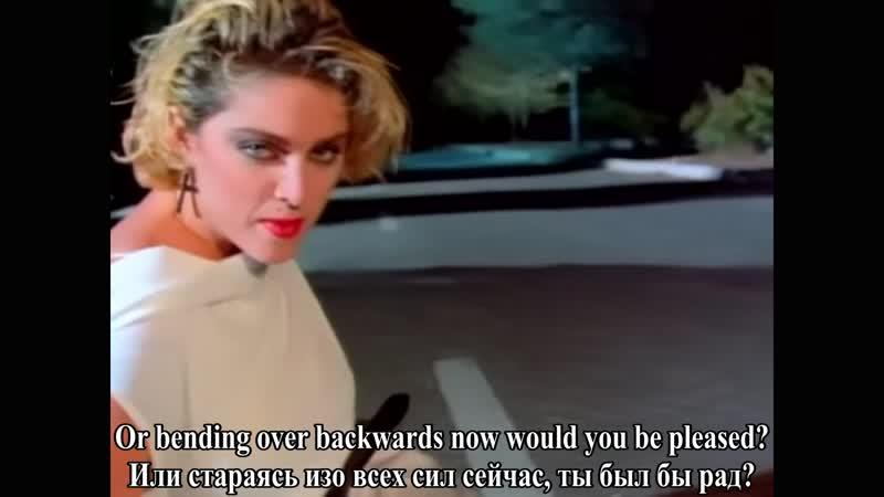 Madonna - Burning Up [RUS - ENG SUBT]