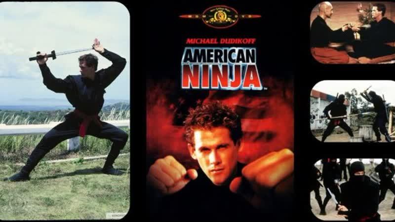 Американский ниндзя American Ninja (1985) Готлиб, BDRip HD 1080