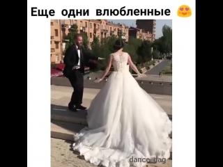 Как вам такой танец молодых? 😎