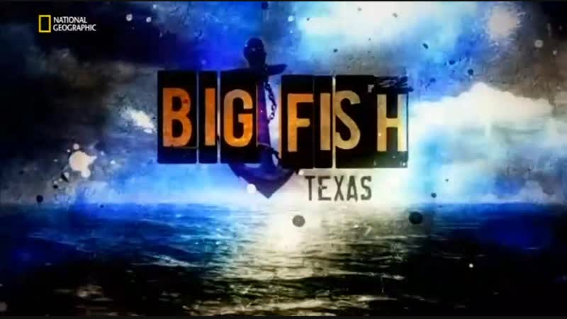 Техасский улов 4 серия. На дне Big Fish Texas