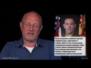 Goblin News 059 Моральное превосходство США, забота государства о детях Цапков [720p]