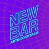 NEW BAR | Екатеринбург