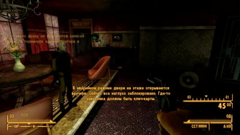 [Джек Шепард] Fallout New Vegas - Прохождение 80 [Dead Money 6]