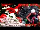 Веселая песня про доярку! Деревенские мотивы! Клип о неотразимой русской бабе! Деревня рулит!.mp4