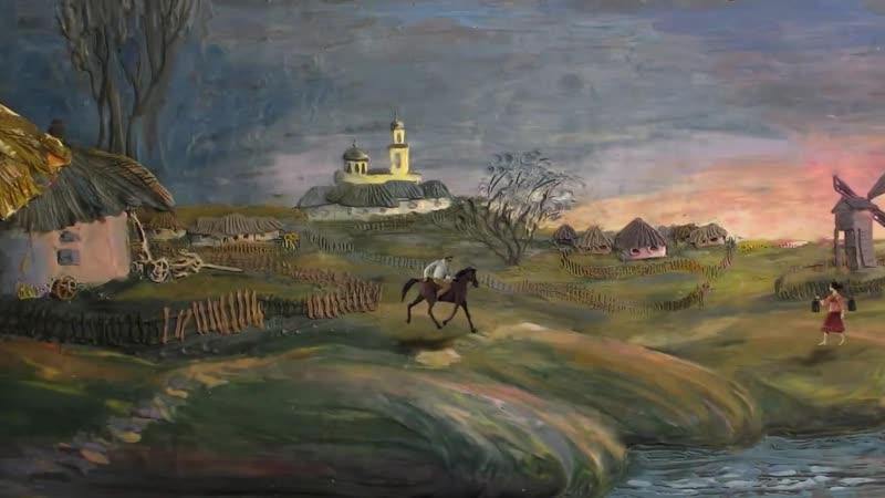 Ростовская область - Мульти Россия