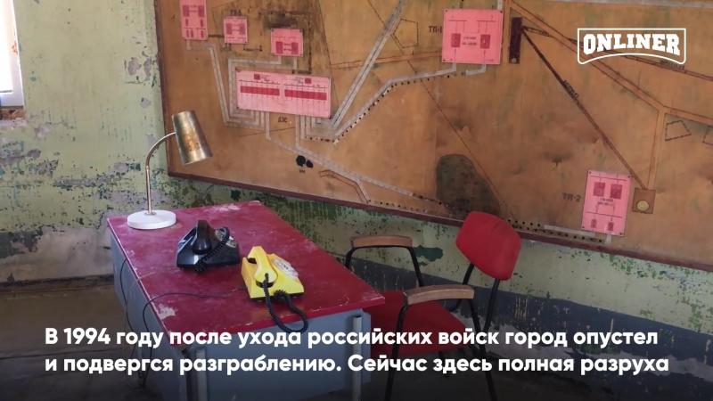 Советский город и станция космической разведки Ирбене