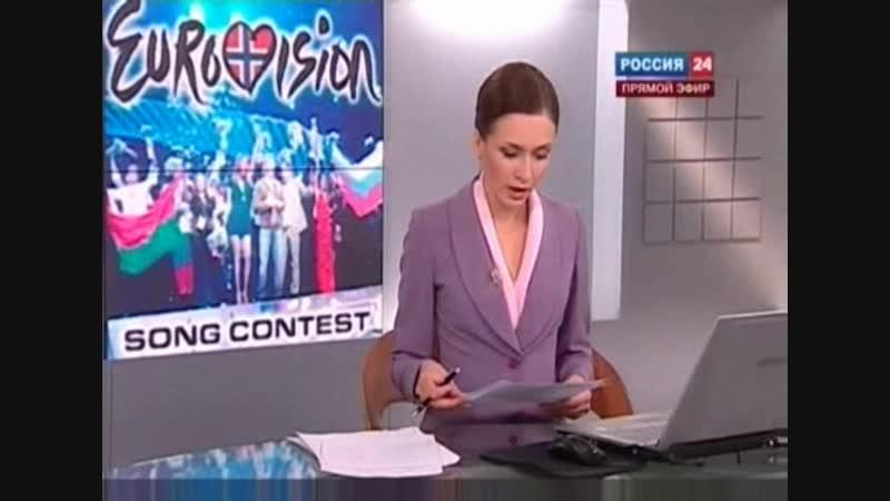 Россия 24 о российском отборе на Евровидение 2010