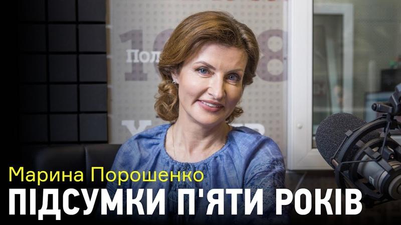 Марина Порошенко: поради Олені Зеленській, дружба з Бріжит Макрон, квіти від Порошенка