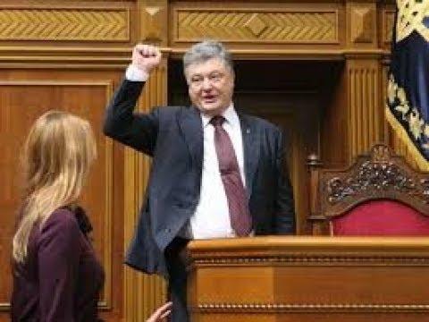 Депутаты послали Порошенко в Сраку Унизили в Веховной Раде