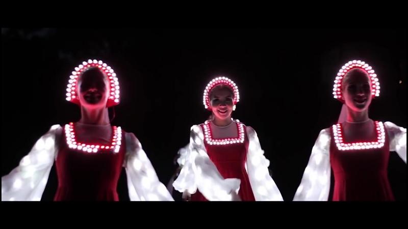 Русский народный танец в Сибири. Артисты светодиодного шоу » Freewka.com - Смотреть онлайн в хорощем качестве