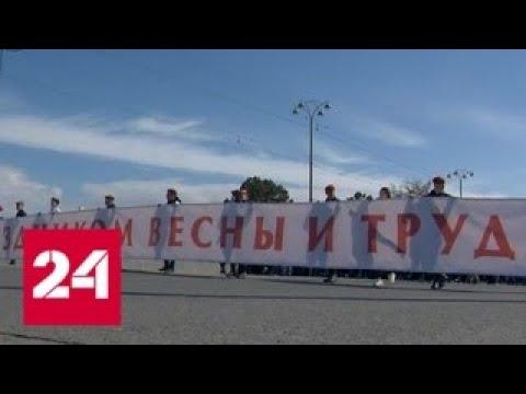 Транспаранты флаги и шары первомайская демонстрация в Екатеринбурге Россия 24