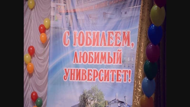 80 лет ТГПУ им Л Н Толстого