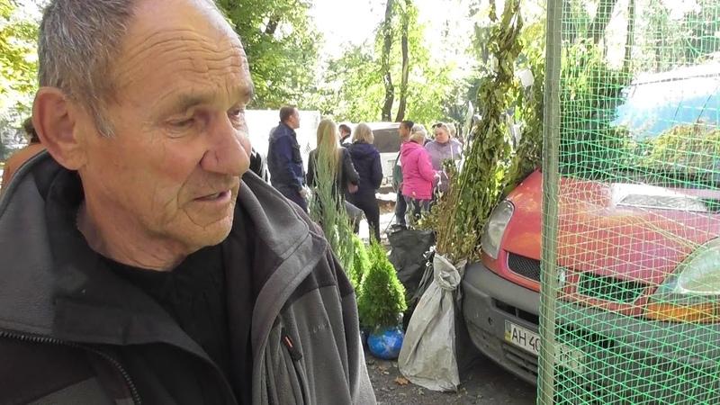 Выставка в Днепропетровске 13 10 18 ч3