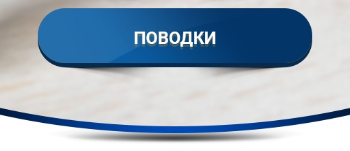 vk.com/market-125648662?section=album_7