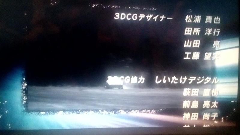 Initial D klip Japan