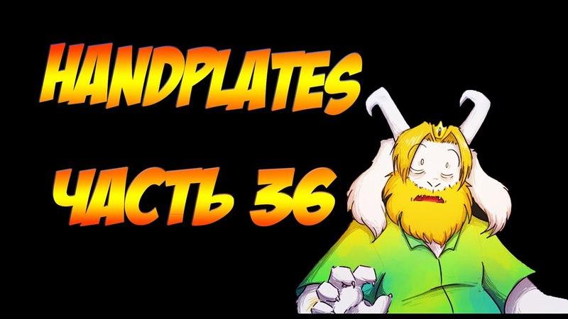 HandPlates - Часть 36/Undertale Comics/RusDub