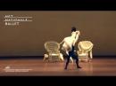 2015 Dutch National Ballet, La Dame aux Camélias (Trailer 2015) - Голландский национальный балет, Дама с камелиями, трейлер 2015