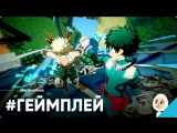 Геймплей My Hero One's Justice для Nintendo Switch