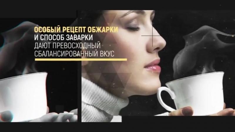 COFFEE GO ARMELLE - Натуральный кофе Гоу с грибом Рейши (Ганодерма) от Армель