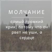 Анкета Xabib Juraev