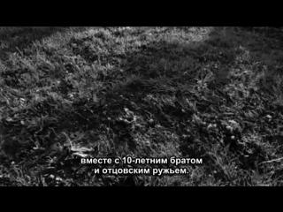 Висконсин: путешествие к смерти / wisconsin death trip (1999) джеймс марш / документальный