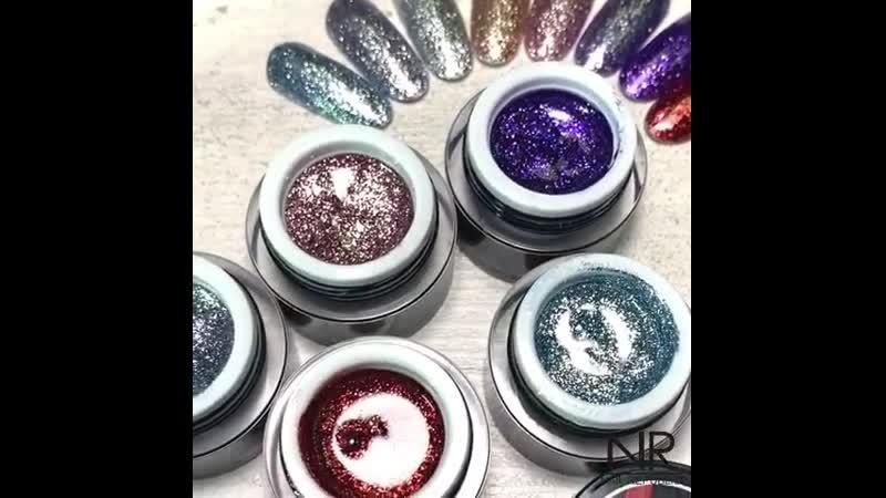 Гель-краски NR Мерцающее серебро 💎Сияющий эффект жидкой фольги в один слой!💎