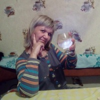 Ульяна Перикова