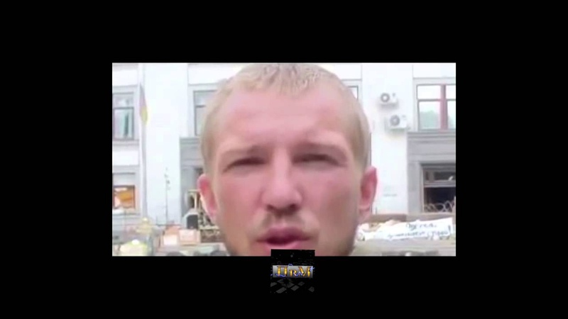 ЖЕСТЬ Боец рассказал правду о расстреле в г Счастье 18 06 2014 Украина сегодня новости