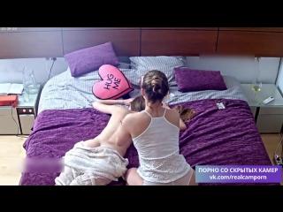 Скрытая камера | голая сестра с подружкой лесбиянкой