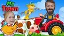 СМЕШНОЕ ВИДЕО ДЛЯ ДЕТЕЙ МОЙ ГОРОД ФЕРМА Семейная развлекательная игра My Town ИГРАЕМ ЗА ФЕРМЕРА