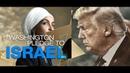 The Debate Washington Pledge to Israel