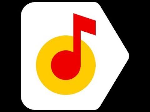 Скачать песню с Яндекс.Музыка   Бесплатно   Без подписки