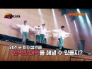 [VK][11.07.18] 'School Attack 2018' (preview show) @ SBS funE