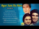 Agar Tum Na Hote 1983 Songs Rajesh Khanna Rekha Raj Babbar Evergreen H