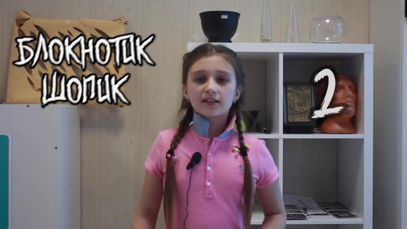 Видеоблогинг: 5 магазинов с крутой канцелярией от Кати