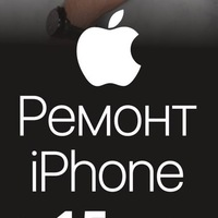remont_iphone_21