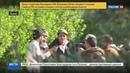 Новости на Россия 24 В Тунисе задержаны пособники берлинского террориста