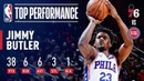 Jimmy Butler Scores 38 and Helps Lead Comeback vs Pistons | December 7, 2018 #NBANews #NBA #76ers #JimmyButler