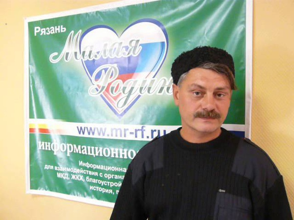 Рязанский казак Алексей Кулешов вернулся с войны на Украине
