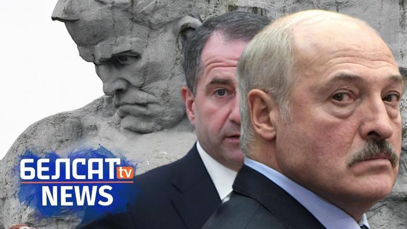 Лукашэнка баіцца. Ці гатовы здацца? | Лукашенко боится. Готов ли сдаться?